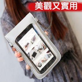 斜背鍊條可觸屏手機袋