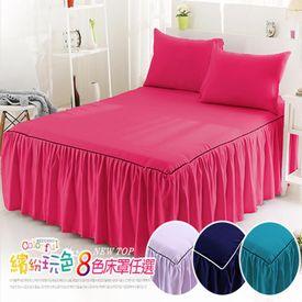 舒柔棉簡約枕套床罩組